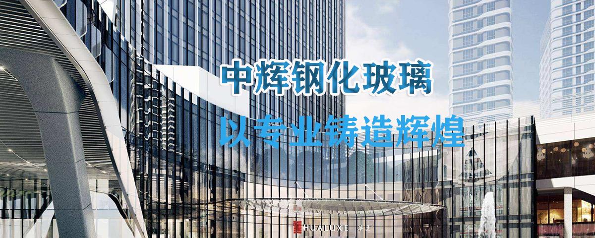 雷火电竞app下载苹果雷火下载厂